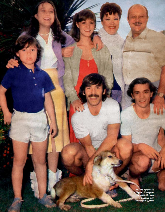 Lolita lived with Julio Cesar Caccia for 42 years and gave birth to four children