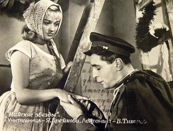 Tikhonov and Brejchova in May Stars