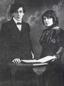 Marina Tsvetaeva and Efron