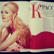 Tatler, March 2013