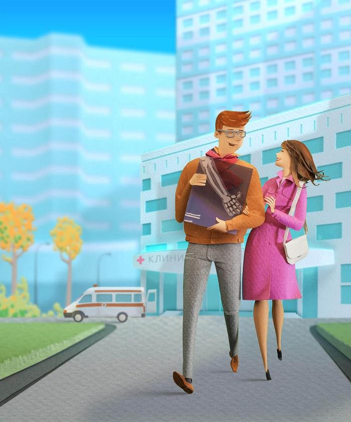X-ray. Romantic couple