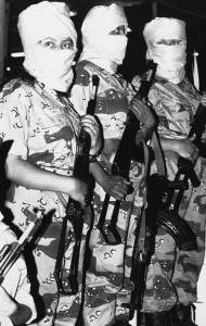 elite bodyguards of Libyan leader Muammar Gaddafi