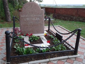 grave of Marina Tsvetaeva