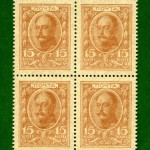 15 kopeck Imperial postage stamp