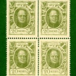20 kopeck Imperial postage stamp