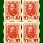 3 kopeck Imperial postage stamp
