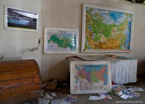 Welcome to the Abandoned Russian Village In Japan