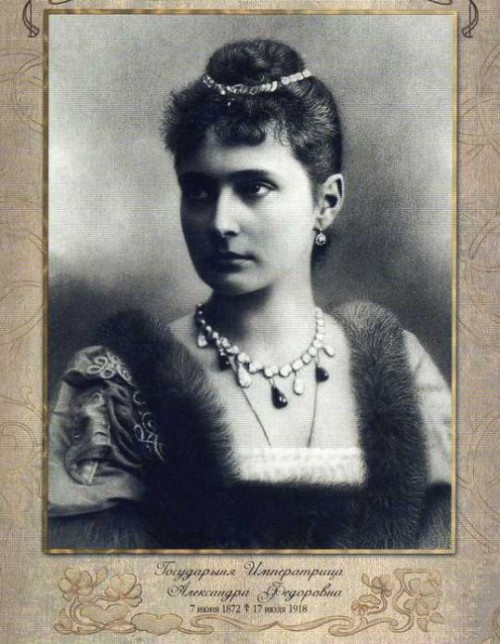 Alix of Hesse and by Rhine, later Alexandra Feodorovna (6 June 1872 – 17 July 1918), Empress consort of Russia as spouse of Nicholas II