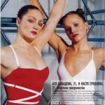 Duo of synchronized swimmers - Anastasia Ermakova and Anastasia Davydova