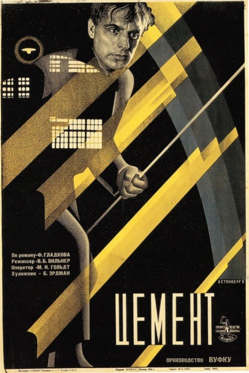 Cement, 1928. Russian Avant-garde movie posters by brothers Vladimir and Georgii Stenberg
