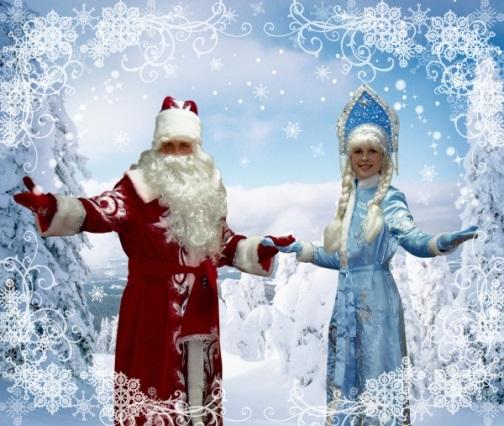 Winter fairy tale – Ded Moroz and Snegurochka