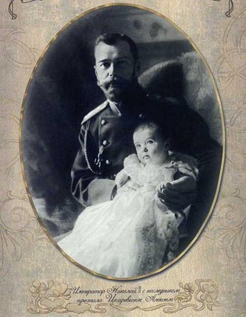 Emperor Nicholas II and Tsesarevich Alexei Nikolaevich