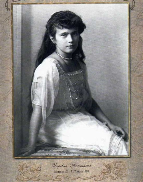Grand Duchess Anastasia Nikolaevna of Russia (June 18 1901 – July 17, 1918), the youngest daughter of Tsar Nicholas II of Russia, the last sovereign of Imperial Russia, and his wife Alexandra Fyodorovna.