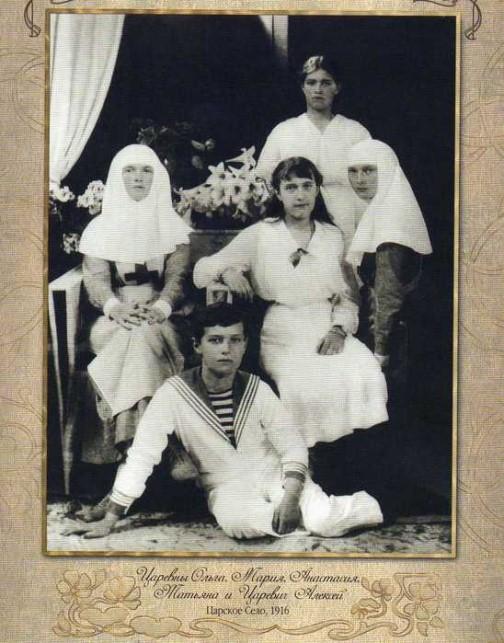 Grand Duchess Olga Nikolaevna, Maria Nikolaevna, Anastasia Nikolaevna, Tatiana Nikolaevna of Russia and Tsarevich Alexei Nikolaevich, Tsarskoye Selo, 1916