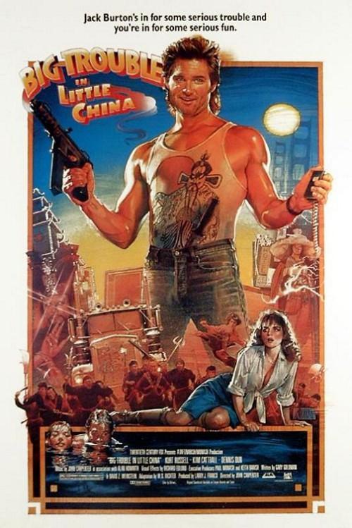 Movie Poster by American artist Artist Drew Struzan