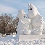 Snow sculptures Sapporo Snow Festival
