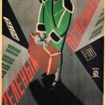 Trend Setting Movie Posters of 1920's Russia