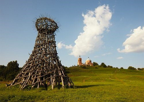 Nikola slothful Festival of land art