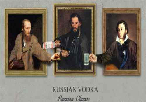 Creative approach to Russian vodka