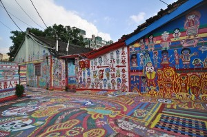 Kaleidoscope of colors in the village in Taichung