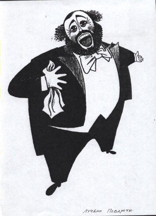 Illustrator Mikhail Belomlinsky