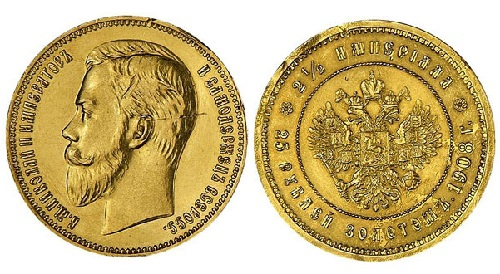 25 rubles, 1908 - 60 000 $