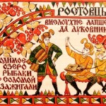 Boretsky painting
