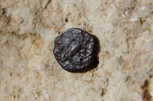 Archaeological Discoveries of 2011. Coins From 17 A.D. Discovered in Jerusalem