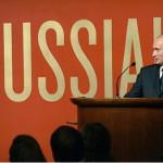 Vladimir Putin Museum in Russia