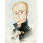 First mesum dedicated to Russian president Vladimir Putin