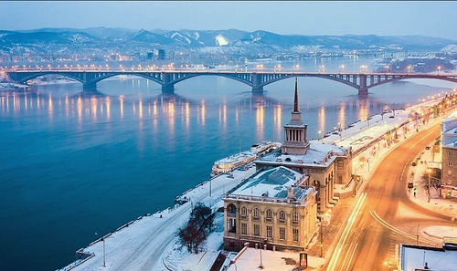 Krasnoyarsk beautiful Siberian city