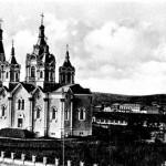 Old photo of Krasnoyarsk