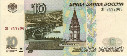 Ten roubles banknote has a picture of Krasnoyarsk