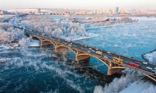 Panoramic view, Krasnoyarsk