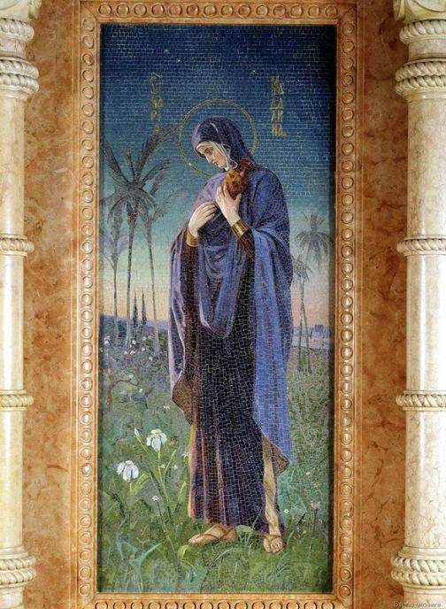 Mary Magdalene (artist N.K. Bodarevsky)