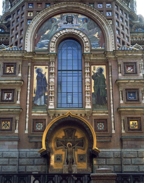 The entrance to the church of the Saviour on Spilled Blood