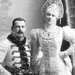 Zinaida Nikolaevna Yusupova
