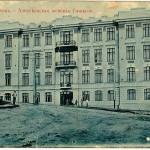Alexeyevskaya female gymnasium