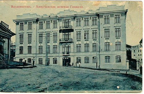 Alexeyevskaya female gymnasium