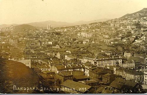 Panoramic view of Vladivostok