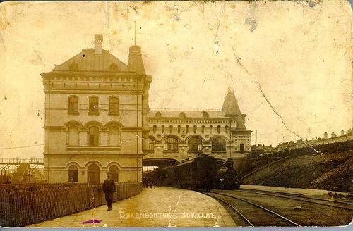 Railway station Vladivostok