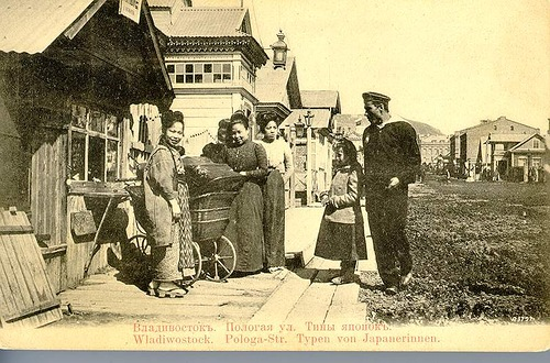 Japanese people in Vladivostok