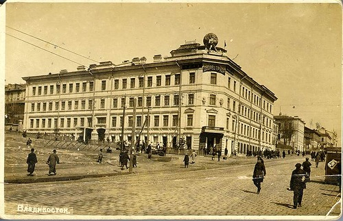 Vladivostok at the turn of the 19th century and early 20th century