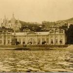 Sport Society of Vladivostok
