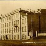 Female gymnasium in Vladivostok