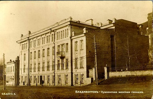 Female gymnasium in Vladivostok