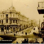 The city of Vladivostok at the turn of the 19th century and early 20th century