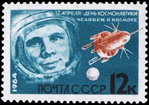 12 April - the day of Space exploration