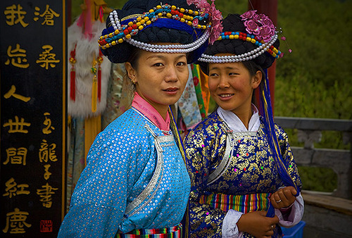 Women of tribe Mosuo, China