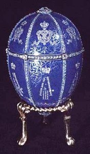 Egg to the Silver Jubilee of the imperial court